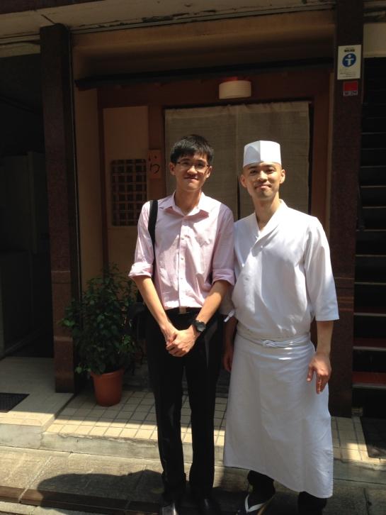 Chef Tsunoda